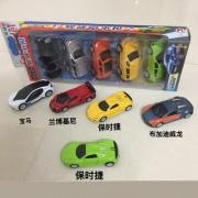 慣性車跑車玩具