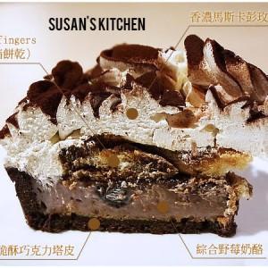 PrinXure, 漫漫手工客製化市集, 客製化, 插畫, 烘焙, 預約日期訂購手工甜點, 手工甜點,Susan's Kitchen, 玫瑰野莓義式乳酪提拉米蘇塔
