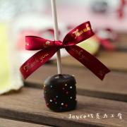 Joyce巧克力工房, 巧克力棉花棒棒糖, PrinXure, 漫漫手工客製化市集, 客製化, 插畫, 烘焙, 預約日期訂購手工甜點, 手工甜點