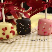 DESSERT365, 找甜甜網, 預約日期訂購手工甜點, 手工甜點, Joyce巧克力工房, 巧克力棉花棒棒糖
