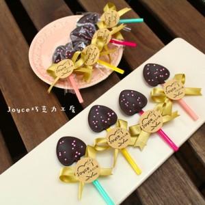 PrinXure, 漫漫手工客製化市集, 客製化, 插畫, 烘焙, 預約日期訂購手工甜點, 手工甜點, Joyce巧克力工房, 鏟子巧克力