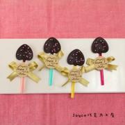 Joyce巧克力工房-手工巧克力專賣店 Joyce巧克力工房-手工巧克力專賣店,鏟子造型巧克力 (10枝入/組),