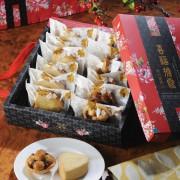 百香 百香,土鳳梨酥 x 夏威夷豆塔 - 禮盒組 ( 一盒24入,種類各半 ),