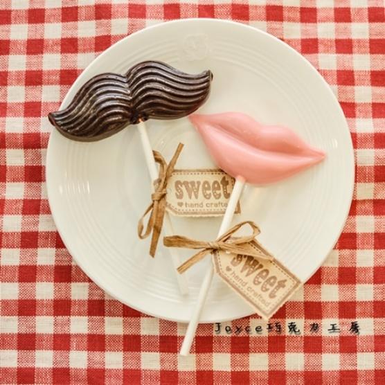 Joyce巧克力工房-手工巧克力專賣店 Joyce巧克力工房-手工巧克力專賣店,Most Match 最適'盒' ( 鬍子+嘴 / 2支 ),