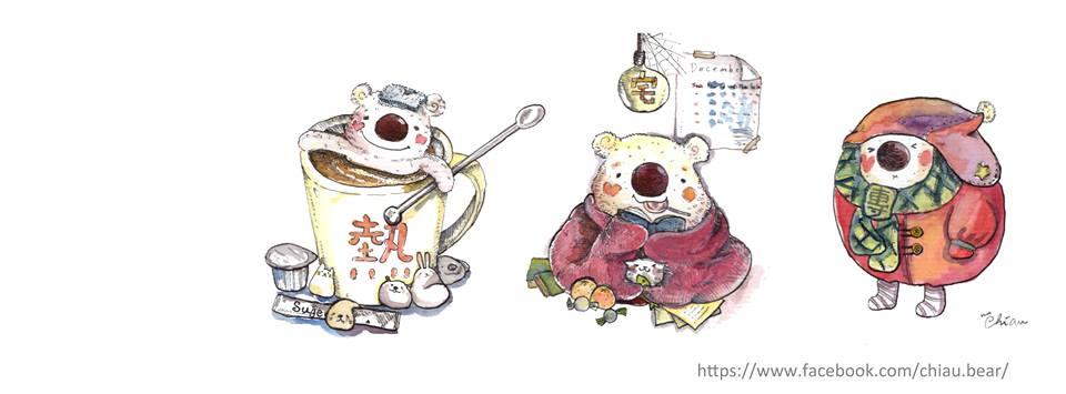 DESSERT365, 找手工甜甜網, 漫漫手工客製化市集, PrinXure, 拍洗社, 插畫家, 插畫角色, PrinXure, 捲小熊