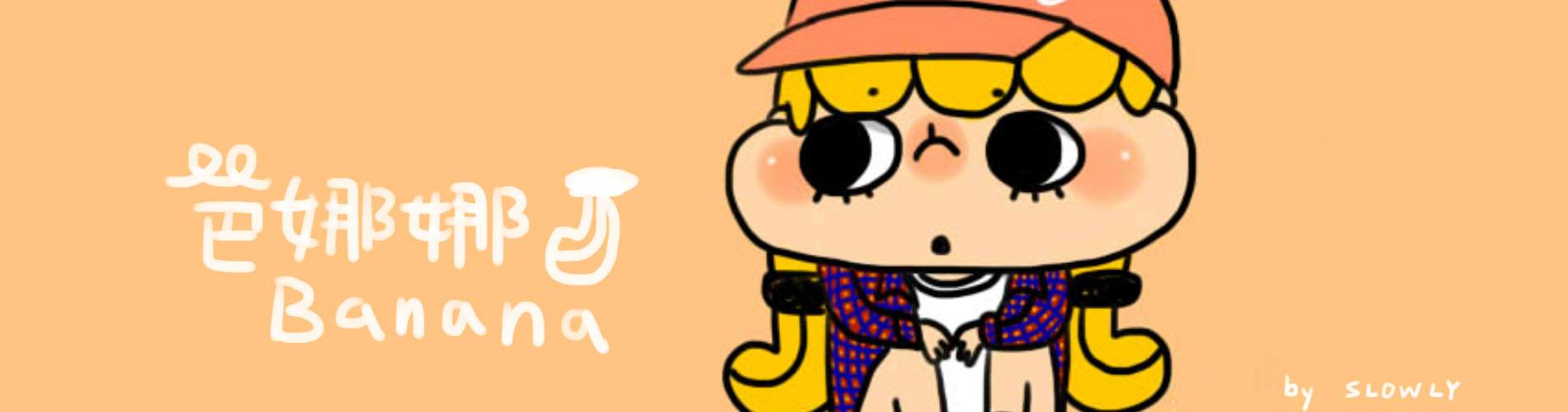 DESSERT365, 找手工甜甜網, 漫漫手工客製化市集, PrinXure, 拍洗社, 插畫家, 插畫角色, PrinXure, 芭娜娜