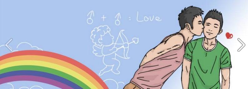 DESSERT365, 找手工甜甜網, 漫漫手工客製化市集, PrinXure, 拍洗社, 插畫家, 插畫角色, PrinXure, 栗子狂想-帥哥插畫, 同性戀, 男男