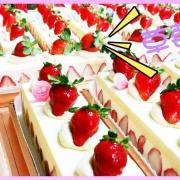 薇丹甜點工坊 薇丹甜點工坊,草莓芙蓮,