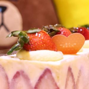 草莓芙蓮, PrinXure, 漫漫手工客製化市集, 客製化, 插畫, 烘焙, 預約日期訂購手工甜點, 手工甜點, 薇丹甜點工坊
