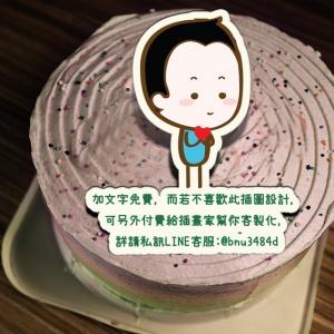 香游氏,謝謝你的愛( 圖案可以吃喔!) 手工冰淇淋彩虹水果蛋糕 (唯一可全台宅配冰淇淋蛋糕) ( 可勾不要冰淇淋, 也可勾要冰淇淋 ) [ designed by 香游氏 ],