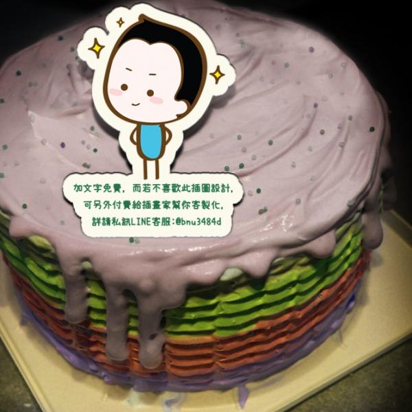 香游氏,Suprise( 圖案可以吃喔!) 冰淇淋彩虹水果蛋糕 [ designed by 香游氏 ],
