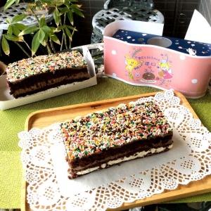 謬幻烘焙坊 謬幻烘焙坊,JuJu ❤ 謬幻 - 繽紛可屋巧克力蛋糕,