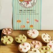 與手工甜點對話的Susan, 不屑貓, 貓爪棉花糖, 貓掌蛋糕, PX 漫漫手工市集, PrinXure, 插畫家, 烘焙師, DESSERT365, 找手工甜甜網