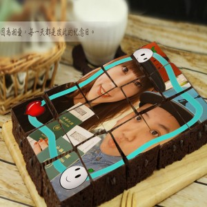 葉子饅頭の日誌,心暖暖·甜蜜蜜[客製化 × 插畫主題]拼圖手工布朗尼15入禮盒 ( 提供1張照片即可 ),