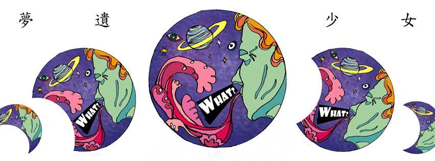 夢遺少女,PX漫漫手工市集, 漫漫手工市集, PX, PrinXure, 插畫, 糖霜餅乾, 糖霜甜點, 手工甜點, 客製化, 照片布朗尼, 手工甜甜網, DESSERT365