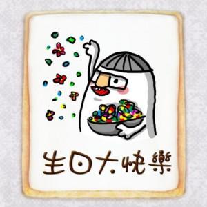 六指淵, 百萬LINE明星陪你吃蛋糕, 漫漫手工市集, PrinXure, 拍洗社, 插畫家, 插畫角色, 布朗尼, PrinXure, 不屑貓, 餅乾, 拍立得造型, 禮物, DESSERT365, 找甜甜網
