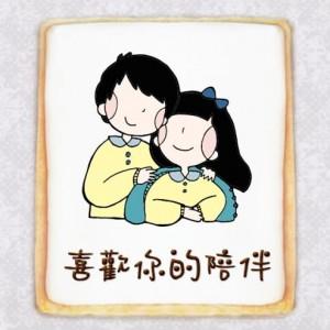 瓜瓜,媽咪,給你康乃馨啾[ 免運費 ] [ designed by 家常變fun ],