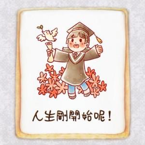 JuJu,周年快樂 [ 免運費 ] [ designed by JUJU ],