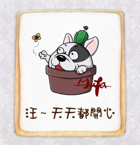 胖虎 胖虎,汪~天天都開心  [ 免運費 ] [ designed by 胖虎 ],