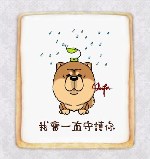 雨天,想陽光 雨天,想陽光,在開心中度過每一天 [ 免運費 ] [ designed by 雨天,想陽光],