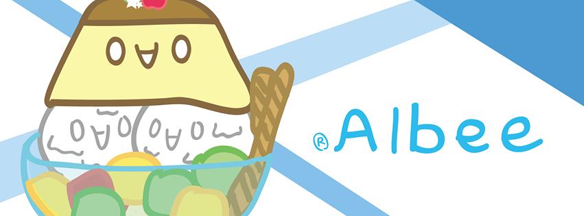 Albee, 艾爾比, 百萬LINE明星甜點表心意, 漫漫手工市集, PX, PX, PrinXure, 拍洗社, 插畫家, 插畫角色, 布朗尼, PrinXure, 拍立得造型, 禮物, DESSERT365, 找甜甜網