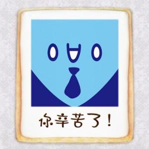胖虎 胖虎,謝謝你一直守護著我  [ 免運費 ] [ designed by 胖虎 ],