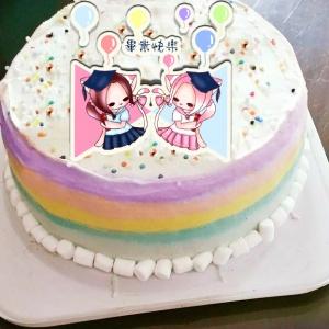 貓鈴 貓鈴,畢業快樂!  ( 圖案可以吃喔!) 手工冰淇淋彩虹水果蛋糕 (唯一可全台宅配冰淇淋蛋糕) ( 可勾不要冰淇淋, 也可勾要冰淇淋 ) [ designed by 貓鈴],