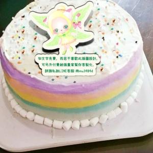 貓鈴 貓鈴,( 圖案可以吃喔!) 手工冰淇淋彩虹水果蛋糕 (唯一可全台宅配冰淇淋蛋糕) ( 可勾不要冰淇淋, 也可勾要冰淇淋 ) [ designed by 貓鈴],
