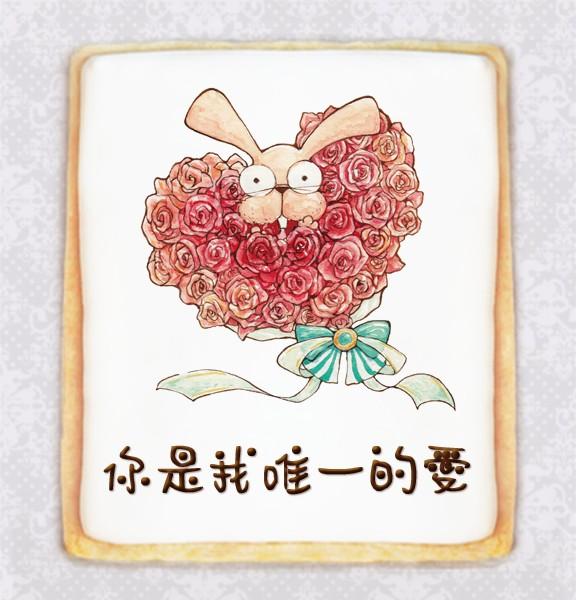 REDFISH REDFISH,關我甚麼事 [ designed by Redfish ],