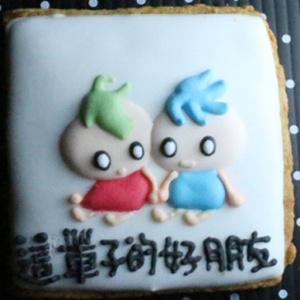 ?? ??,這輩子的好朋友 糖霜餅乾 & DIY 材料包[ designed by 茶里 ],