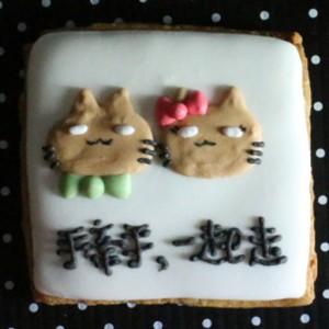不屑貓 不屑貓,手牽手,一起走 糖霜餅乾 & DIY 材料包[ designed by 不屑貓 ],
