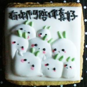 糖水鋪, 百萬LINE明星陪你吃蛋糕, PX, 糖霜餅乾, 漫漫手工市集, PrinXure, 拍洗社, 插畫家, 插畫角色, 布朗尼, PrinXure, 餅乾, 拍立得造型, 禮物, DESSERT365, 找甜甜網, 客製化, 手工甜點
