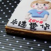 JuJu,永遠愛你 [   ] [ designed by JUJU ],