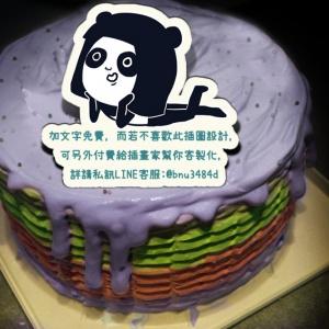 唉唷仙女 唉唷仙女,冰淇淋彩虹水果蛋糕[ designed by  唉唷仙女 ],