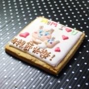 波卡多,MOM I ❤ U 母親節快樂![ designed by 波卡多 ],