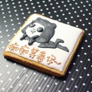 唉唷仙女 唉唷仙女,痴痴等著你~ 糖霜餅乾 & DIY 材料包 [ designed by 唉唷仙女 ],