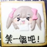 茶茶丸,笑一個吧! [ designed by 茶茶丸 ],