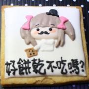 茶茶丸,該吃藥囉! [ designed by 茶茶丸 ],