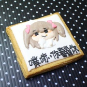茶茶丸,噗哧,你看看你 [ designed by 茶茶丸 ],
