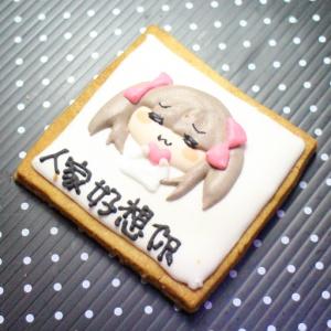???,人家好想你 [ designed by 茶茶丸 ],