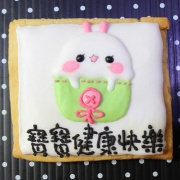 糖水舖,考試順利 糖霜餅乾 & DIY 材料包[ designed by 糖水舖 ],