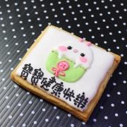 糖水舖 糖水舖,考試順利 糖霜餅乾 & DIY 材料包[ designed by 糖水舖 ],