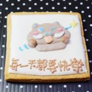 波卡多,每一天都要快樂 [ designed by 波卡多 ],