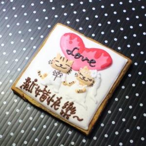 ORECAT我是貓,父親節快樂 糖霜餅乾&DIY材料包 [ designed by ORECAT我是貓 ],