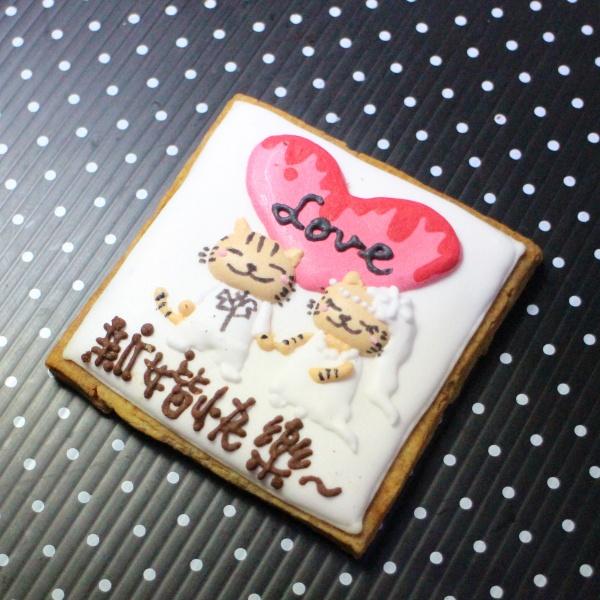ORECAT我是貓,父親節快樂 插畫糖霜餅乾 & DIY 材料包 ( 此為團購優惠商品, 不零售, 至少12片方便收涎, 收涎打洞請與客服聯絡 ) [ designed by ORECAT我是貓 ],