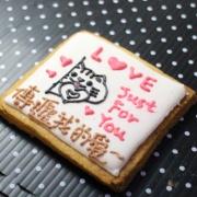 波卡多,L❤ve Just For You 傳遞我的愛~[ designed by 波卡多 ],