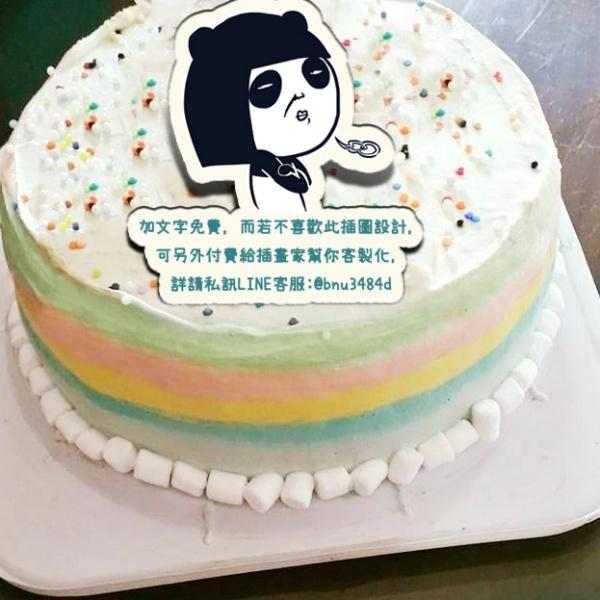 唉唷仙女 唉唷仙女,手工冰淇淋千層蛋糕 (唯一可全台宅配冰淇淋千層蛋糕) ( 可勾不要冰淇淋, 也可勾要冰淇淋 )  [ designed by  唉唷仙女 ],
