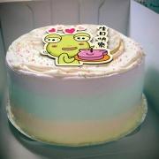 小蛙大,生日快樂!  ( 圖案可以吃喔!) 手工冰淇淋蛋糕 (唯一可全台宅配冰淇淋蛋糕) ( 可勾不要冰淇淋, 也可勾要冰淇淋 ) [ designed by 小蛙大 ],