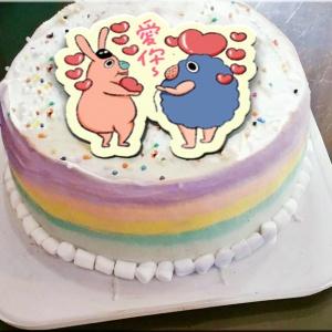 毛叢叢 毛叢叢,愛你!  ( 圖案可以吃喔!) 手工冰淇淋千層蛋糕 (唯一可全台宅配冰淇淋千層蛋糕) ( 可勾不要冰淇淋, 也可勾要冰淇淋 ) [ designed by 毛叢叢 ],