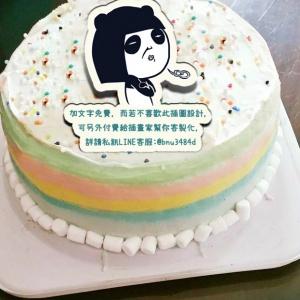 唉唷仙女 唉唷仙女,冰淇淋彩虹水果蛋糕  [ designed by  唉唷仙女 ],